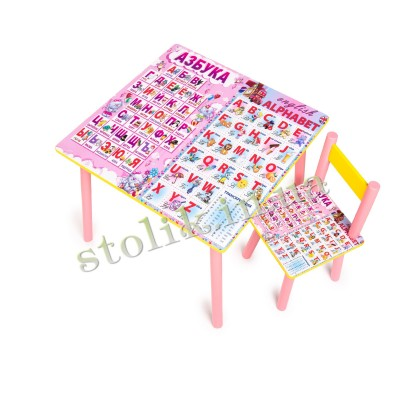 Children's table Rus-Ang alphabet with 1 chair B